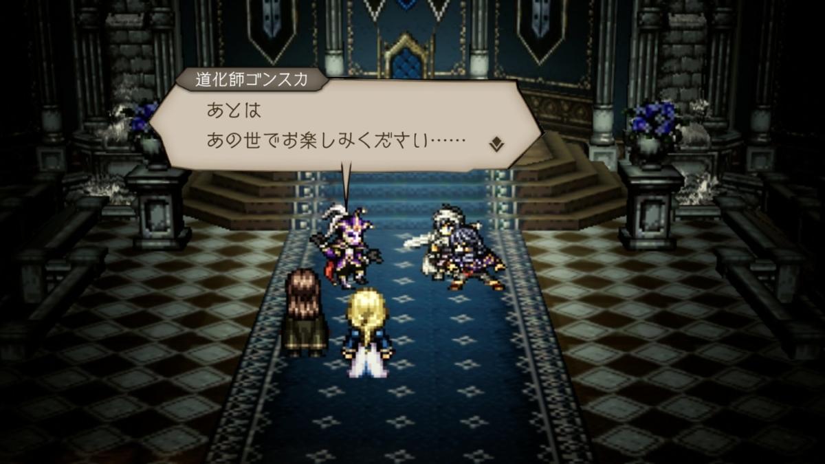 f:id:dashimaki_tmg:20210126014510j:plain