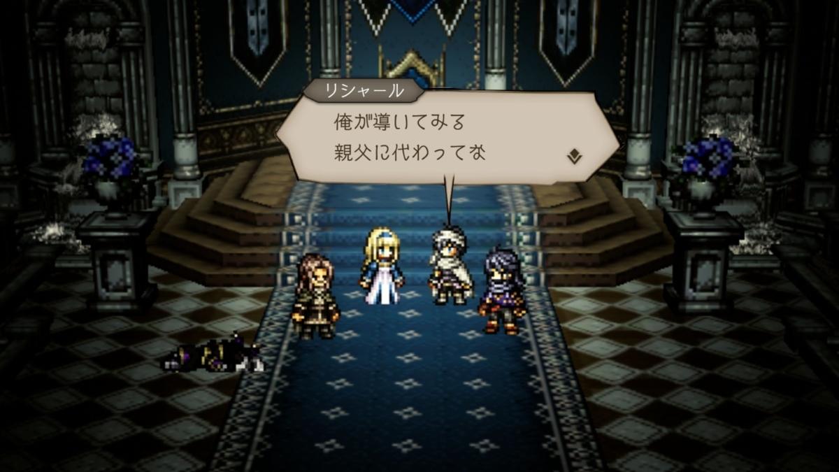 f:id:dashimaki_tmg:20210126014638j:plain
