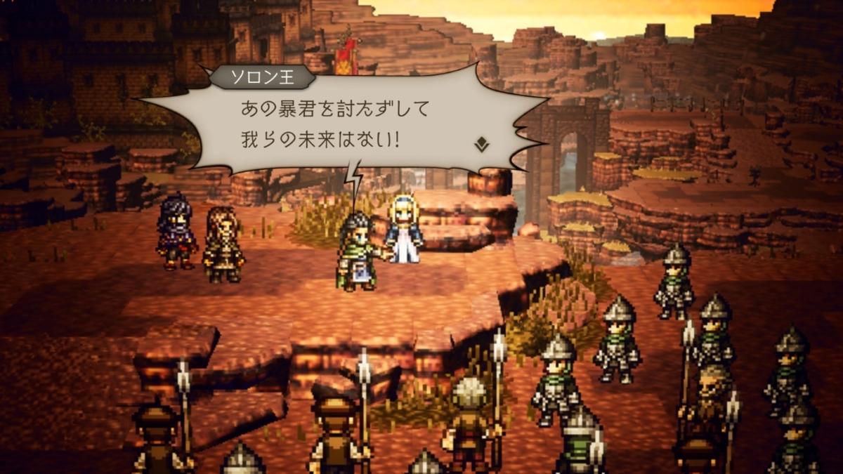 f:id:dashimaki_tmg:20210126014751j:plain