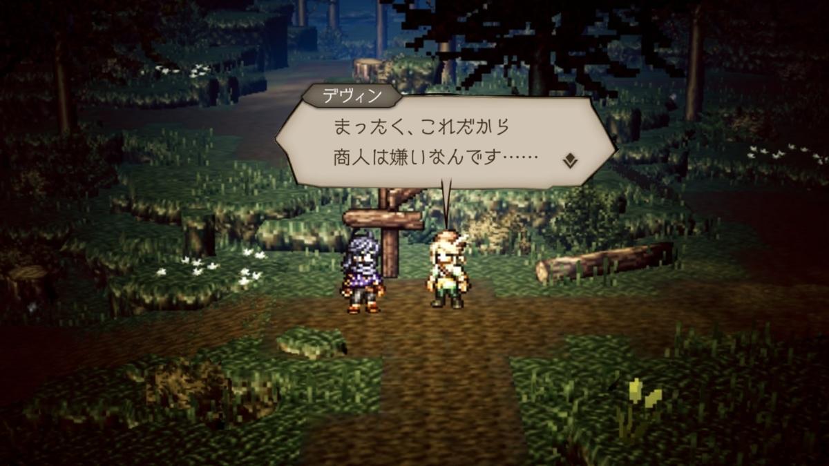 f:id:dashimaki_tmg:20210127014124j:plain