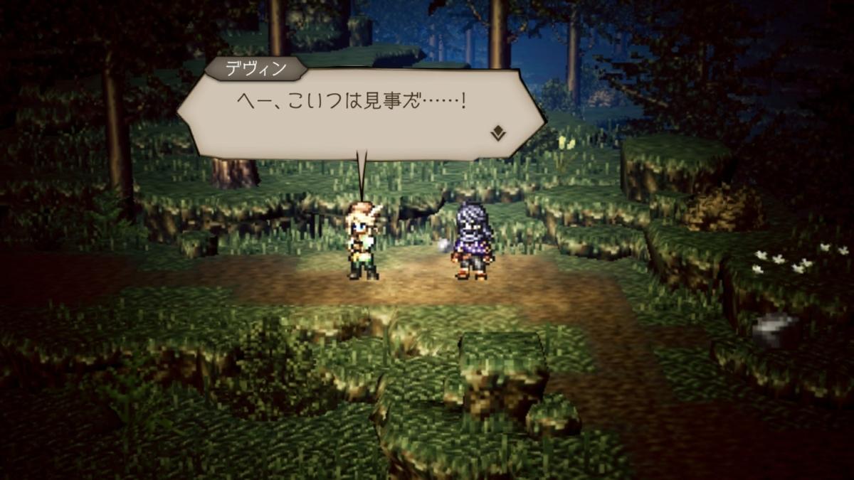 f:id:dashimaki_tmg:20210127014209j:plain