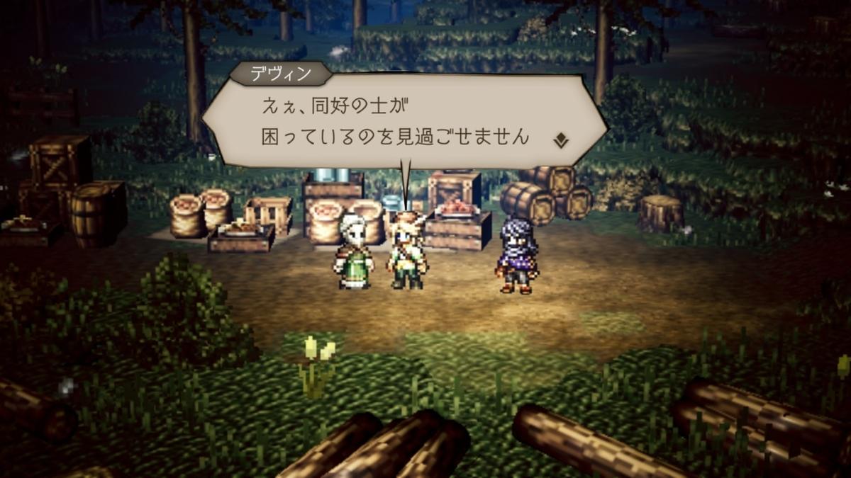 f:id:dashimaki_tmg:20210127014335j:plain