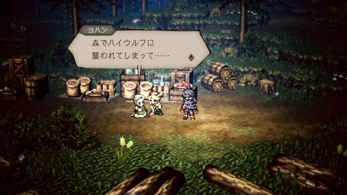 f:id:dashimaki_tmg:20210127014659j:plain