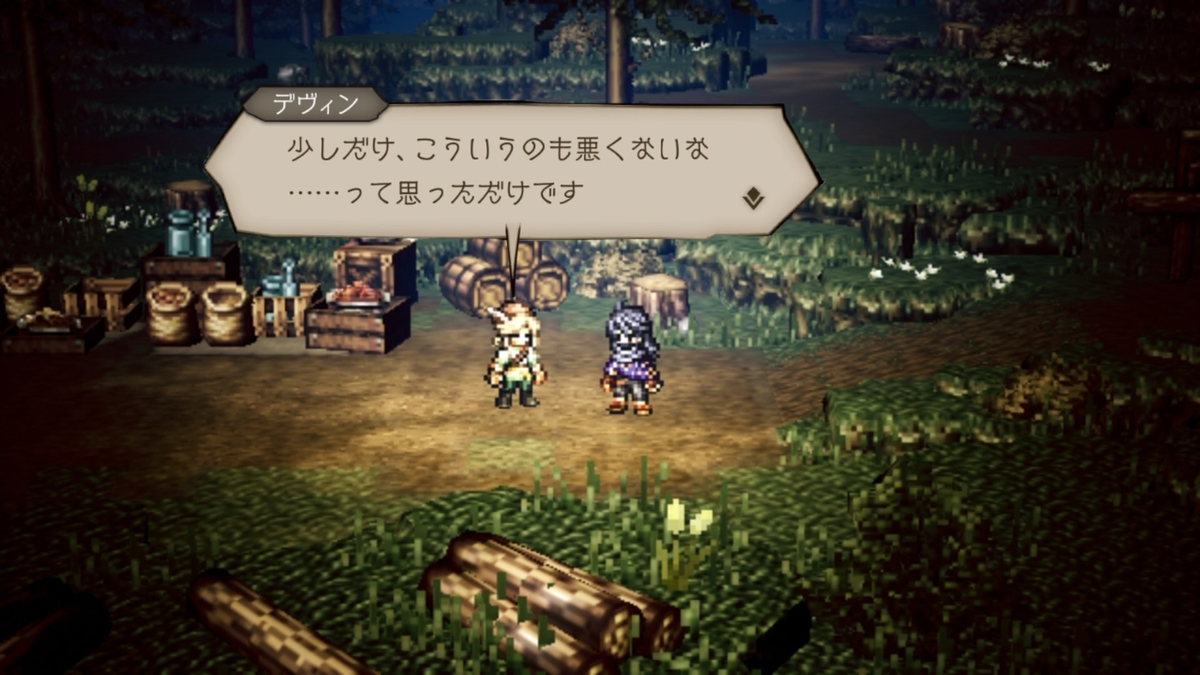 f:id:dashimaki_tmg:20210127014752j:plain