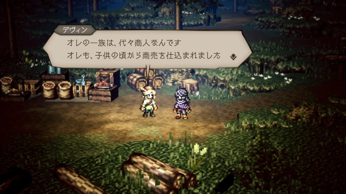 f:id:dashimaki_tmg:20210127014807j:plain