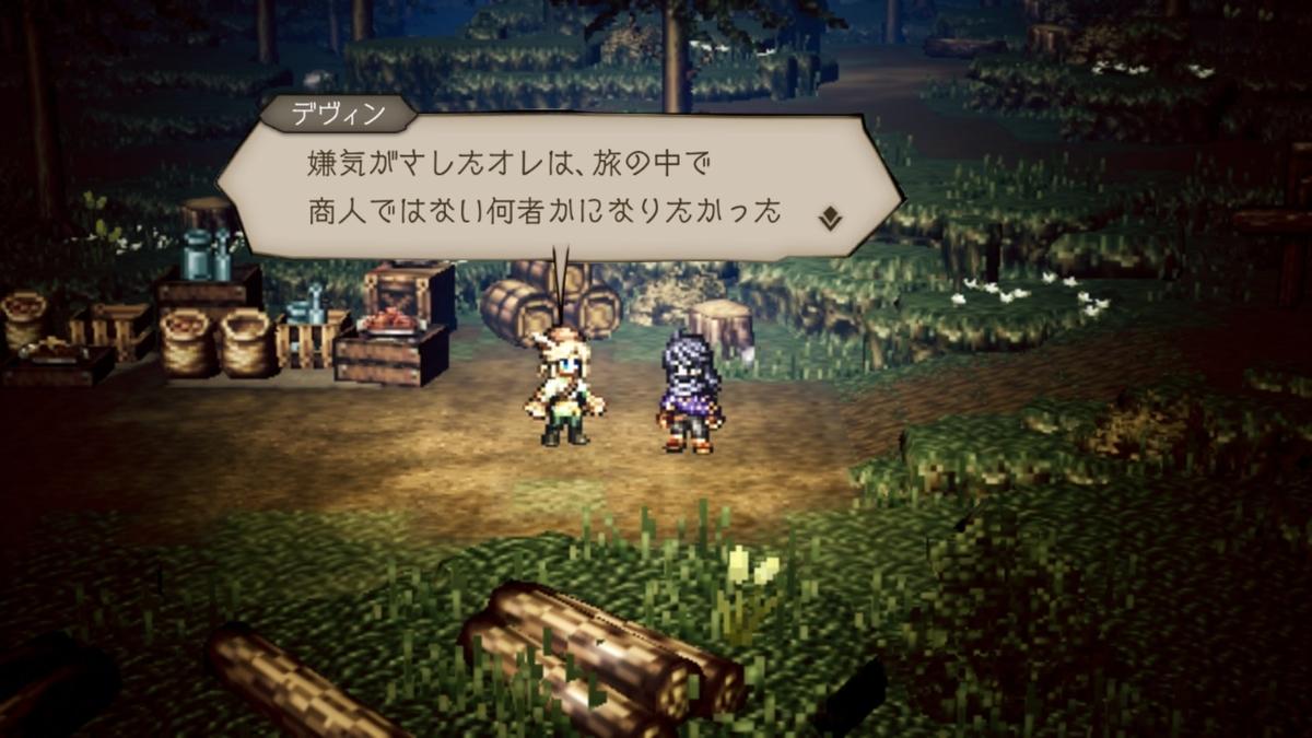 f:id:dashimaki_tmg:20210127014819j:plain
