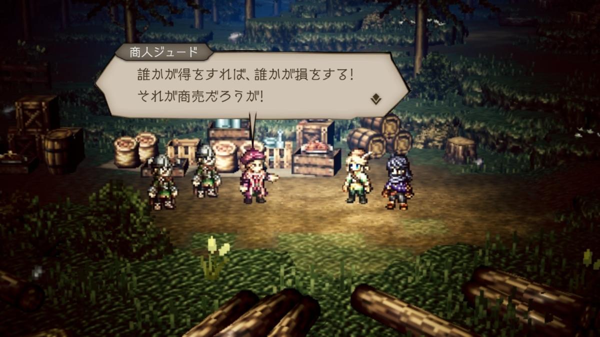 f:id:dashimaki_tmg:20210127014851j:plain
