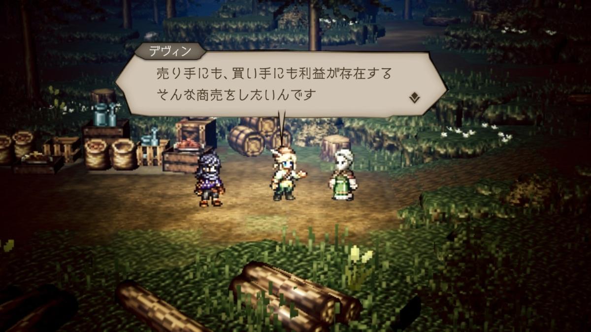 f:id:dashimaki_tmg:20210127014952j:plain