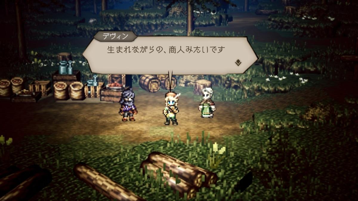 f:id:dashimaki_tmg:20210127015017j:plain