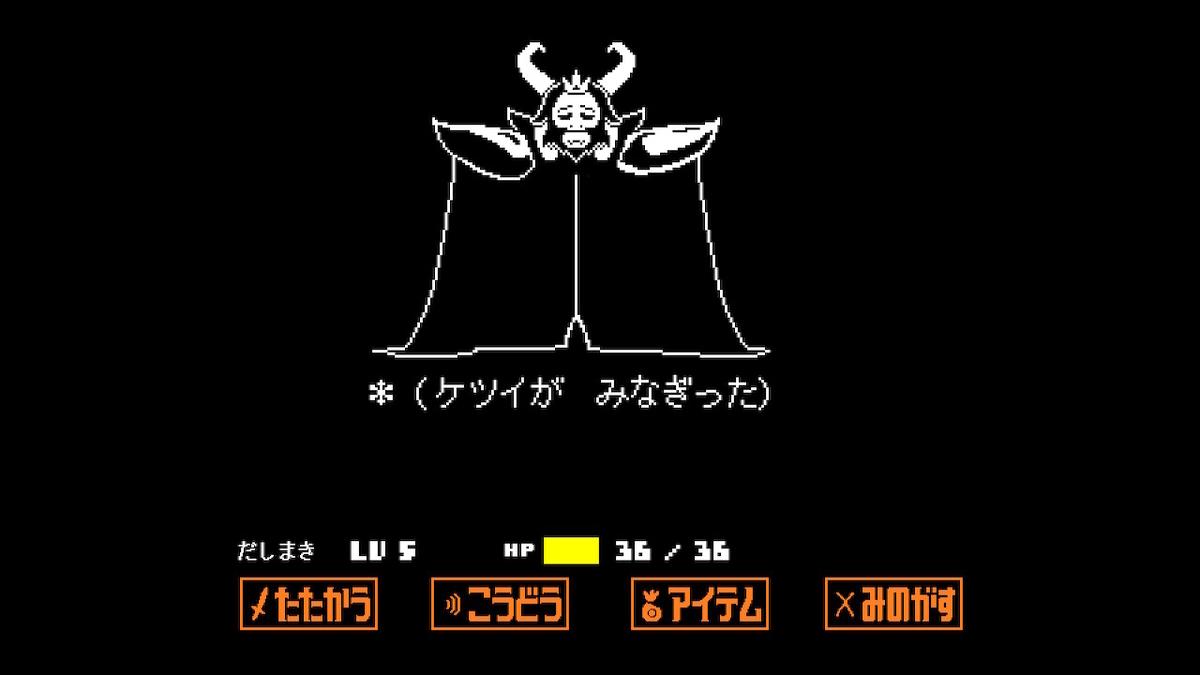 f:id:dashimaki_tmg:20210206014918j:plain