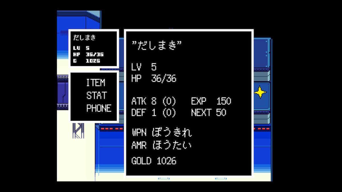 f:id:dashimaki_tmg:20210206015012j:plain