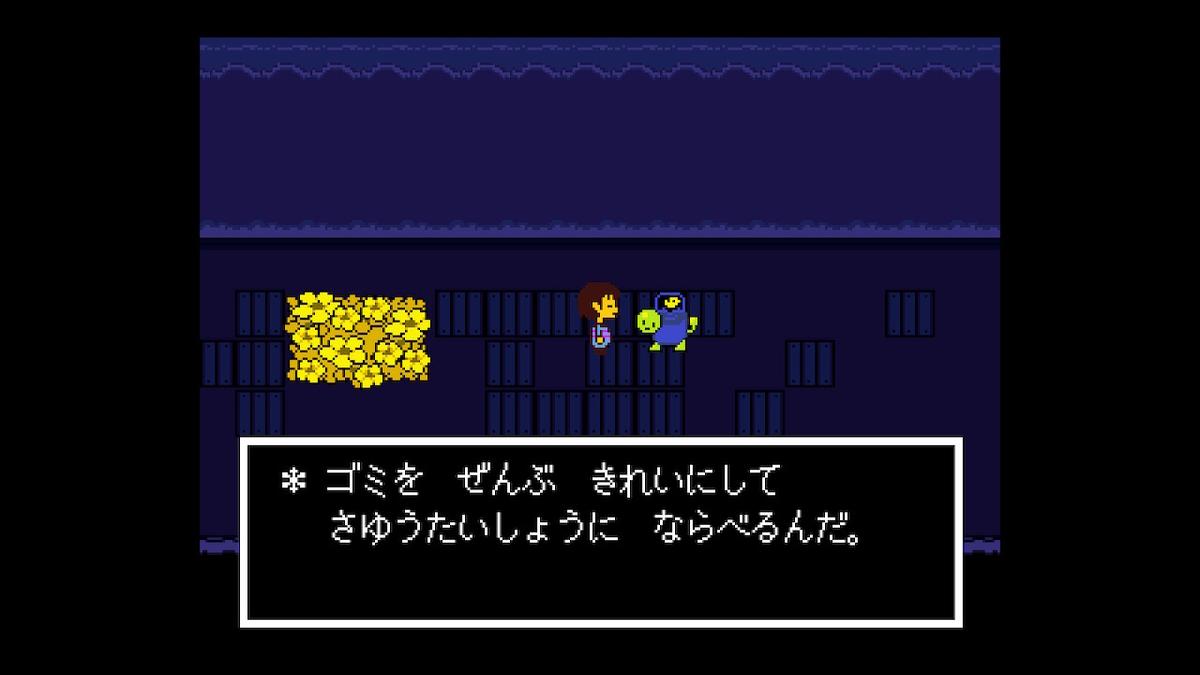 f:id:dashimaki_tmg:20210206015050j:plain