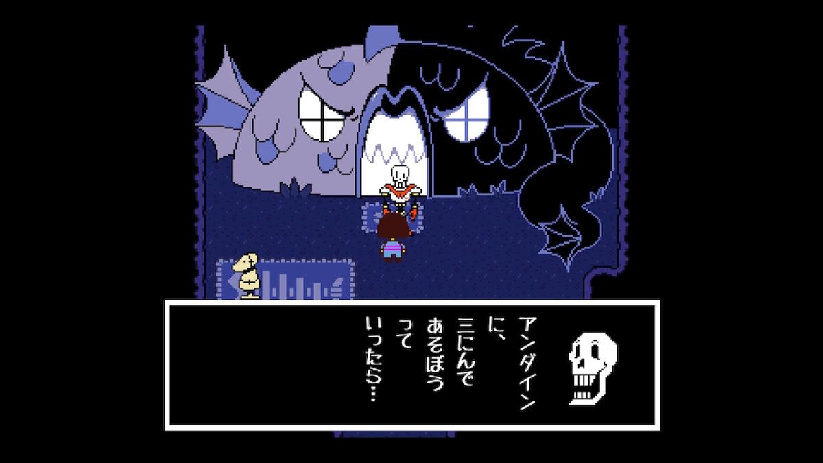 f:id:dashimaki_tmg:20210206015208j:plain
