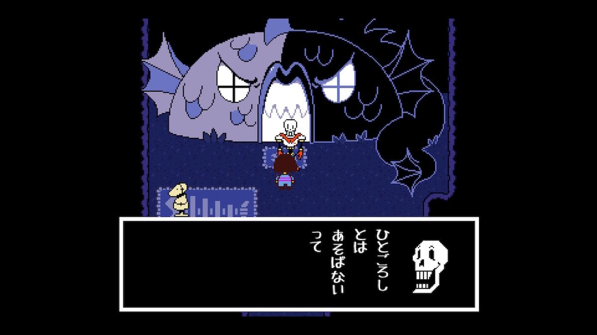 f:id:dashimaki_tmg:20210206015221j:plain