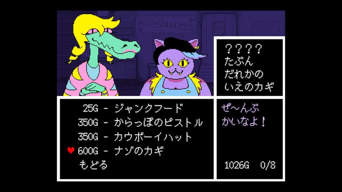 f:id:dashimaki_tmg:20210206015247j:plain