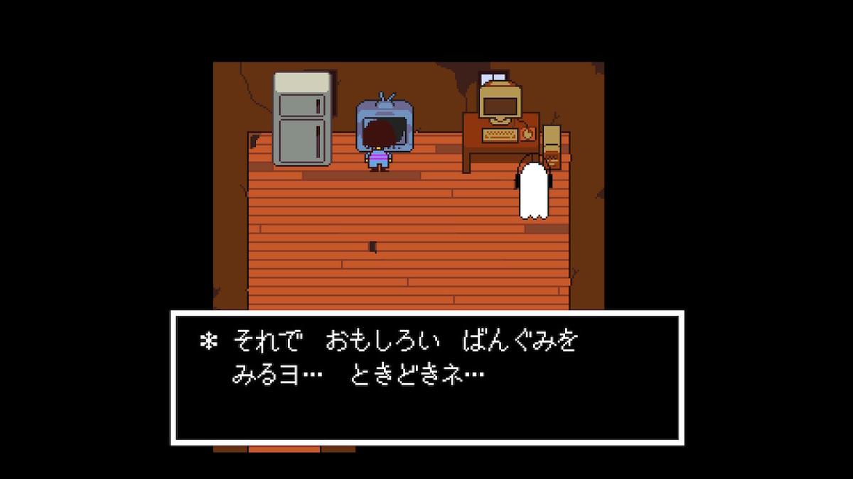 f:id:dashimaki_tmg:20210206015356j:plain