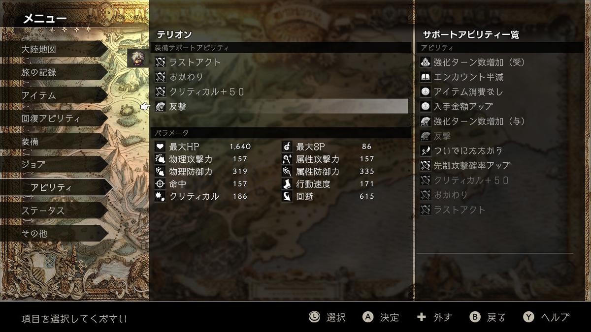f:id:dashimaki_tmg:20210207190206j:plain