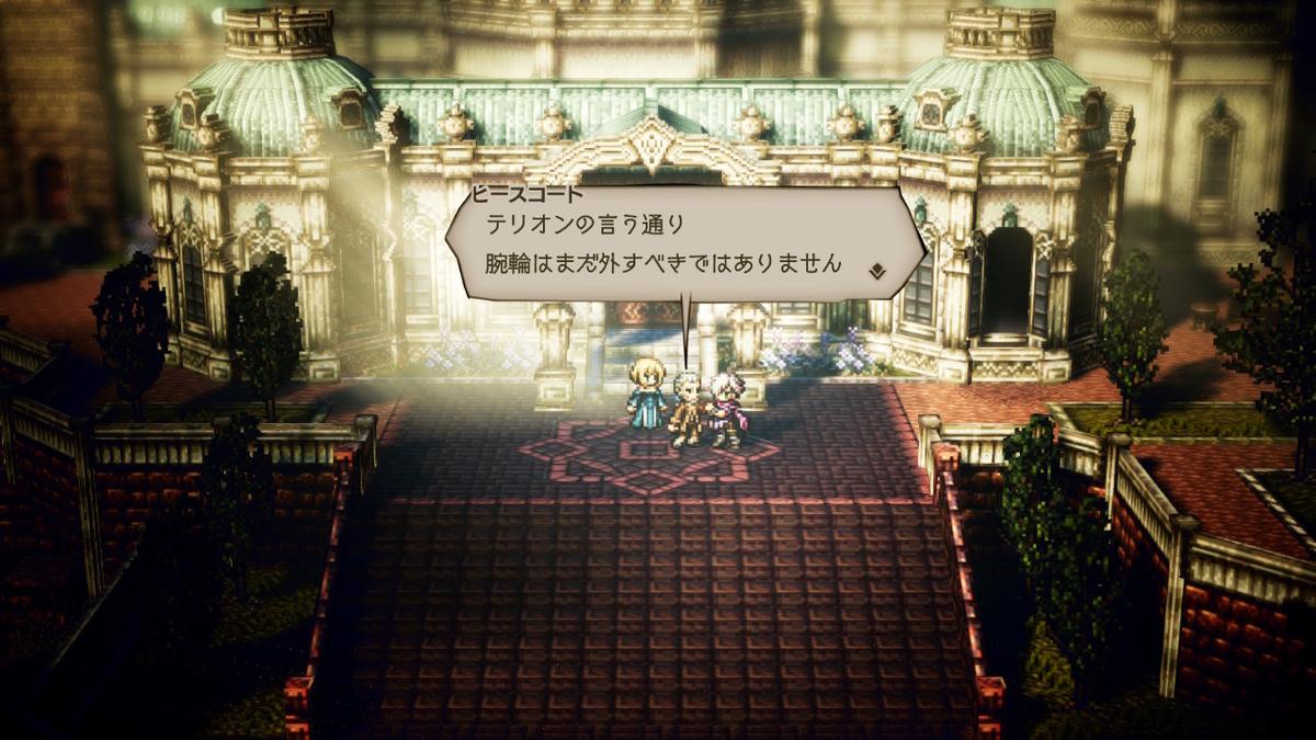 f:id:dashimaki_tmg:20210207190246j:plain