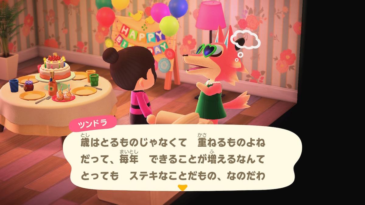 f:id:dashimaki_tmg:20210212224052j:plain
