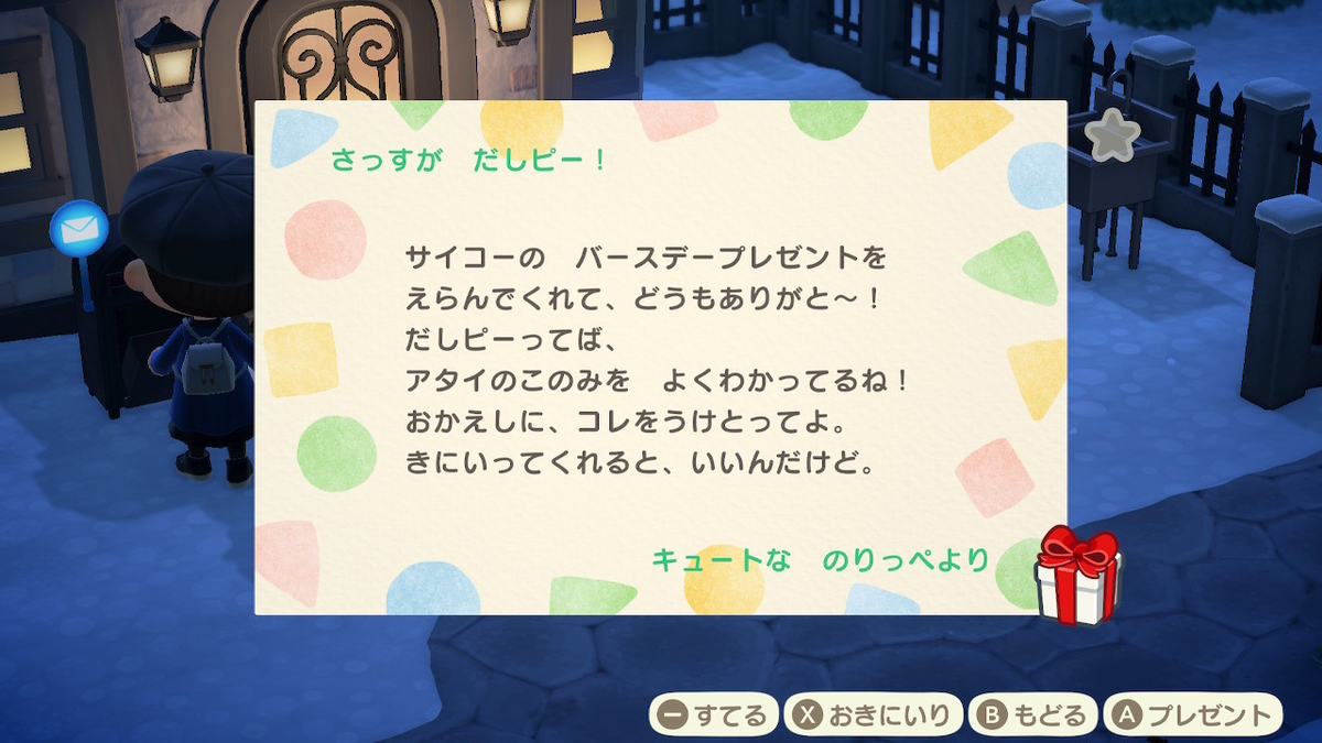f:id:dashimaki_tmg:20210214141042j:plain