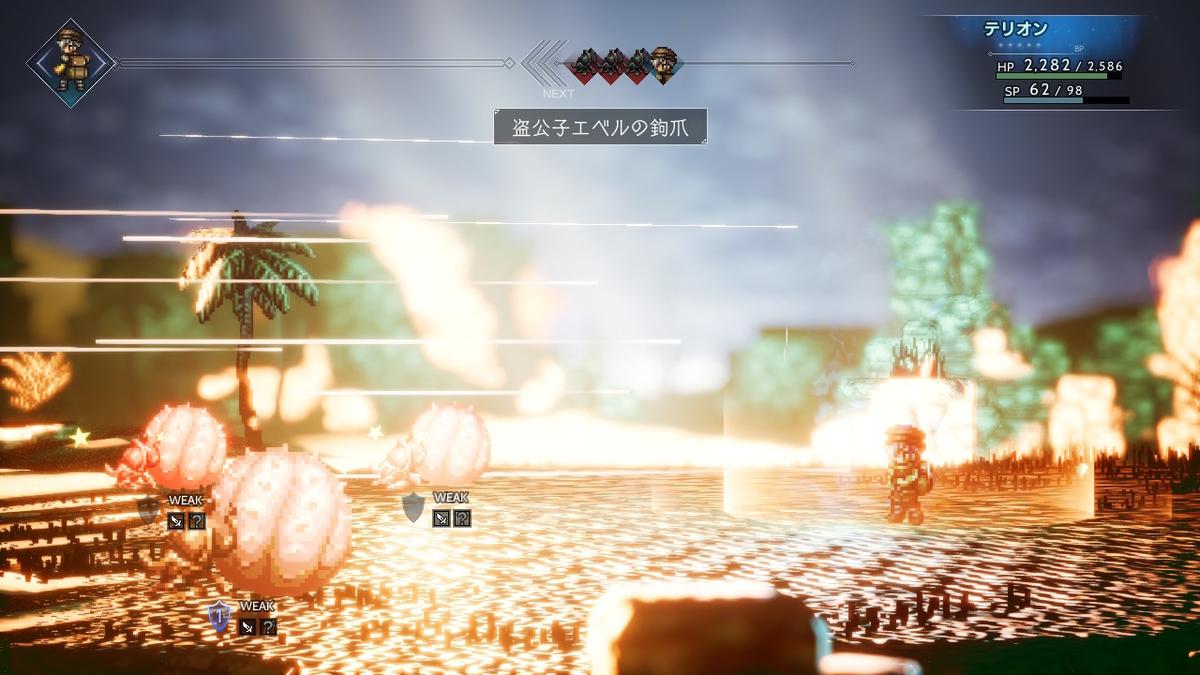 f:id:dashimaki_tmg:20210216160005j:plain