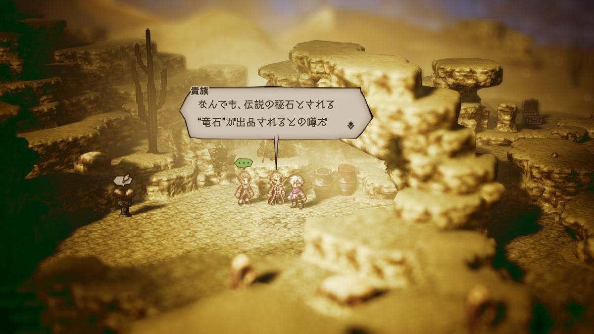 f:id:dashimaki_tmg:20210216160216j:plain