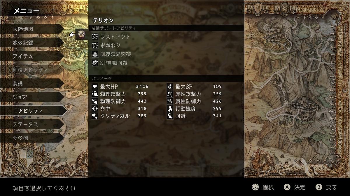 f:id:dashimaki_tmg:20210216160545j:plain