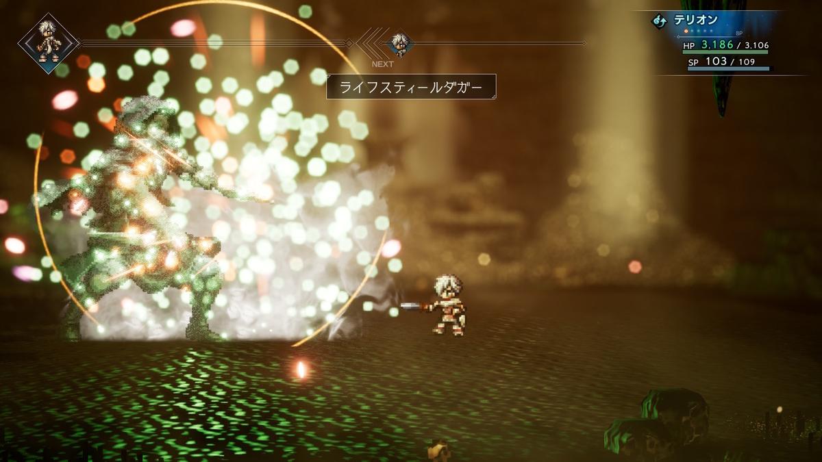 f:id:dashimaki_tmg:20210216160637j:plain