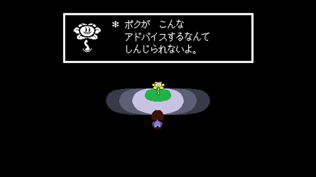 f:id:dashimaki_tmg:20210220042537j:plain