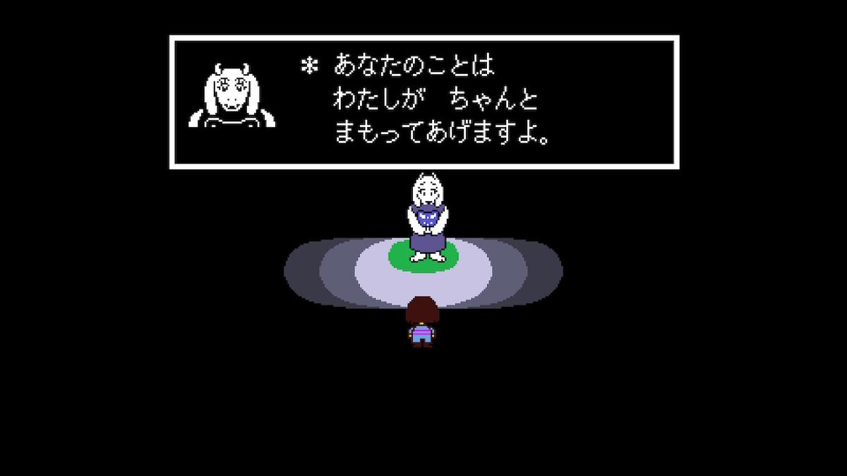 f:id:dashimaki_tmg:20210220042550j:plain