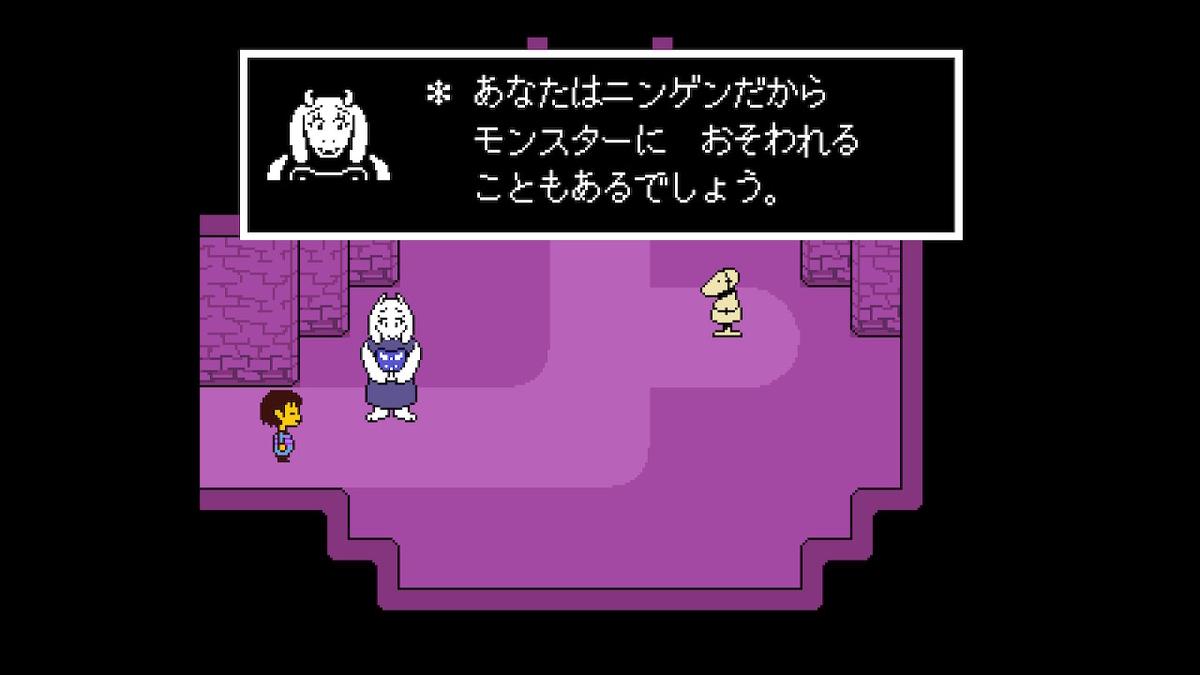 f:id:dashimaki_tmg:20210220042607j:plain