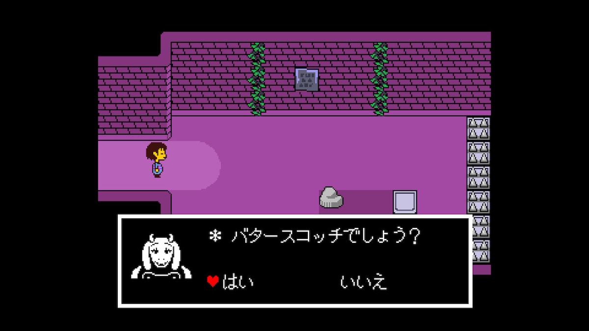 f:id:dashimaki_tmg:20210220042624j:plain