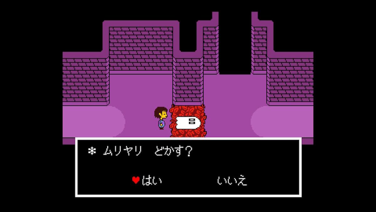 f:id:dashimaki_tmg:20210220042657j:plain