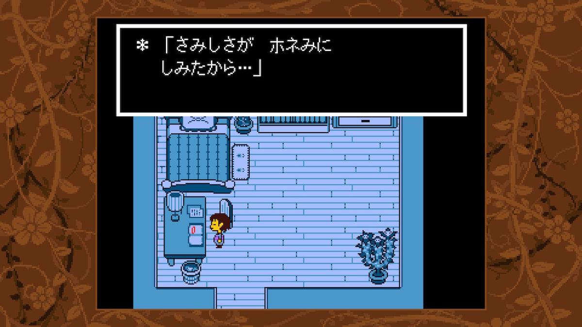 f:id:dashimaki_tmg:20210220042817j:plain