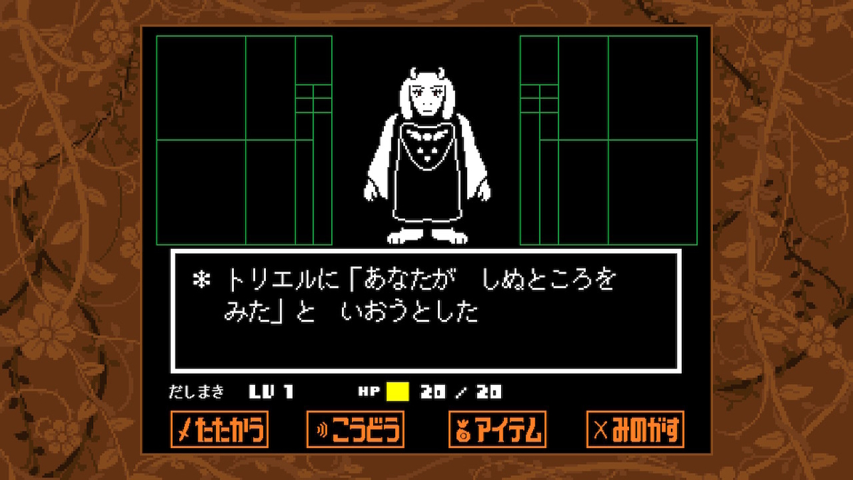 f:id:dashimaki_tmg:20210220043931j:plain