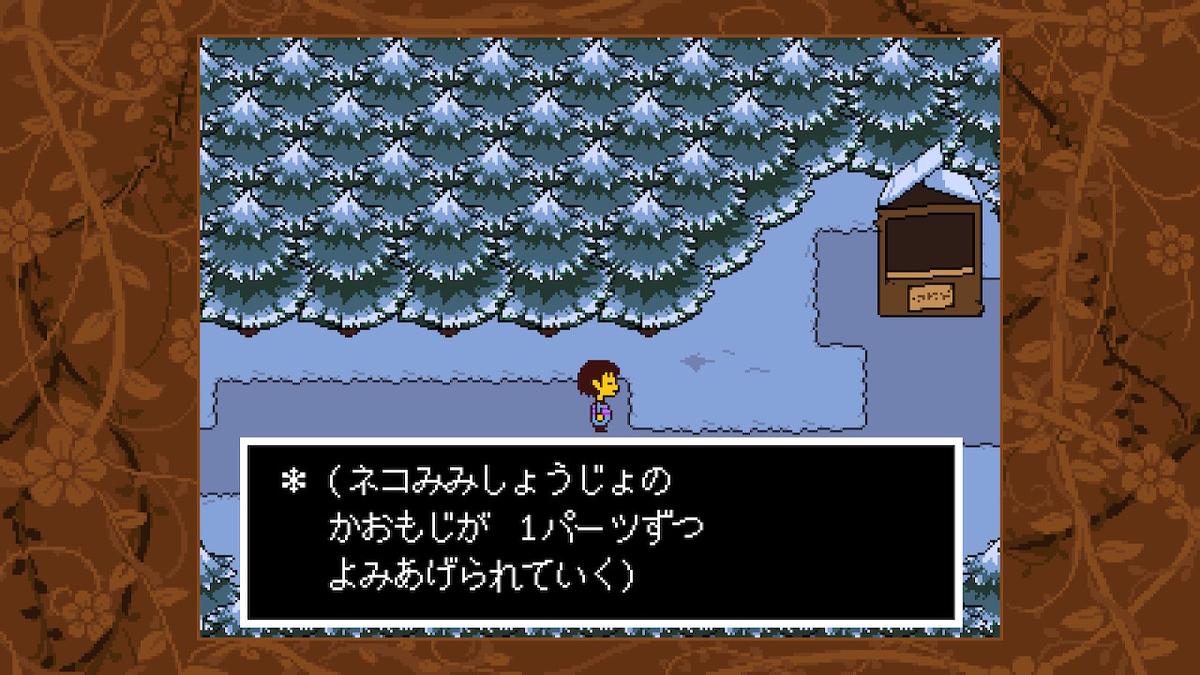 f:id:dashimaki_tmg:20210223163544j:plain