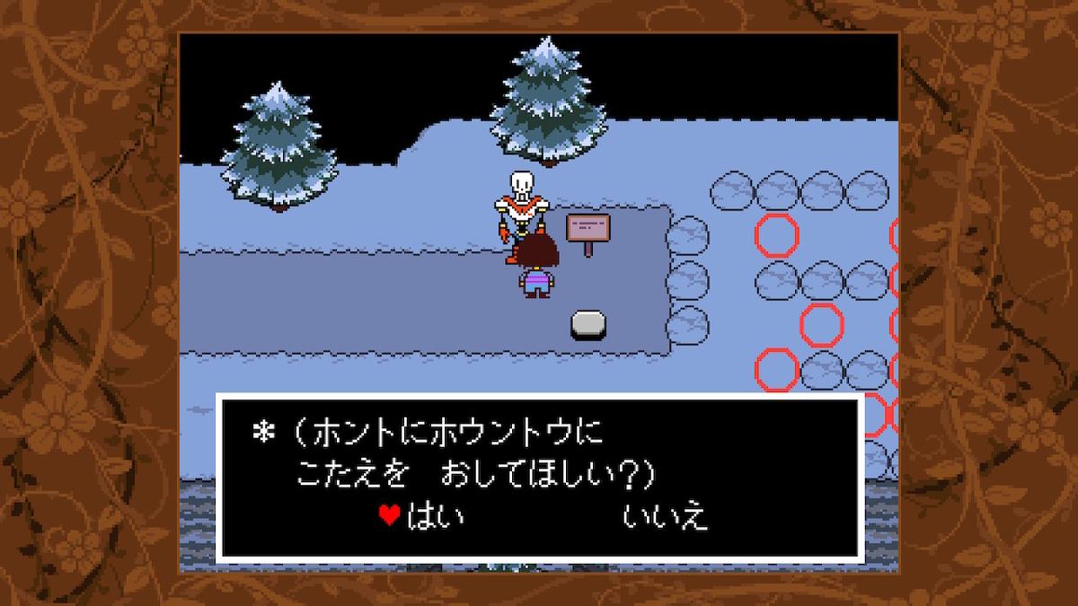f:id:dashimaki_tmg:20210223163736j:plain