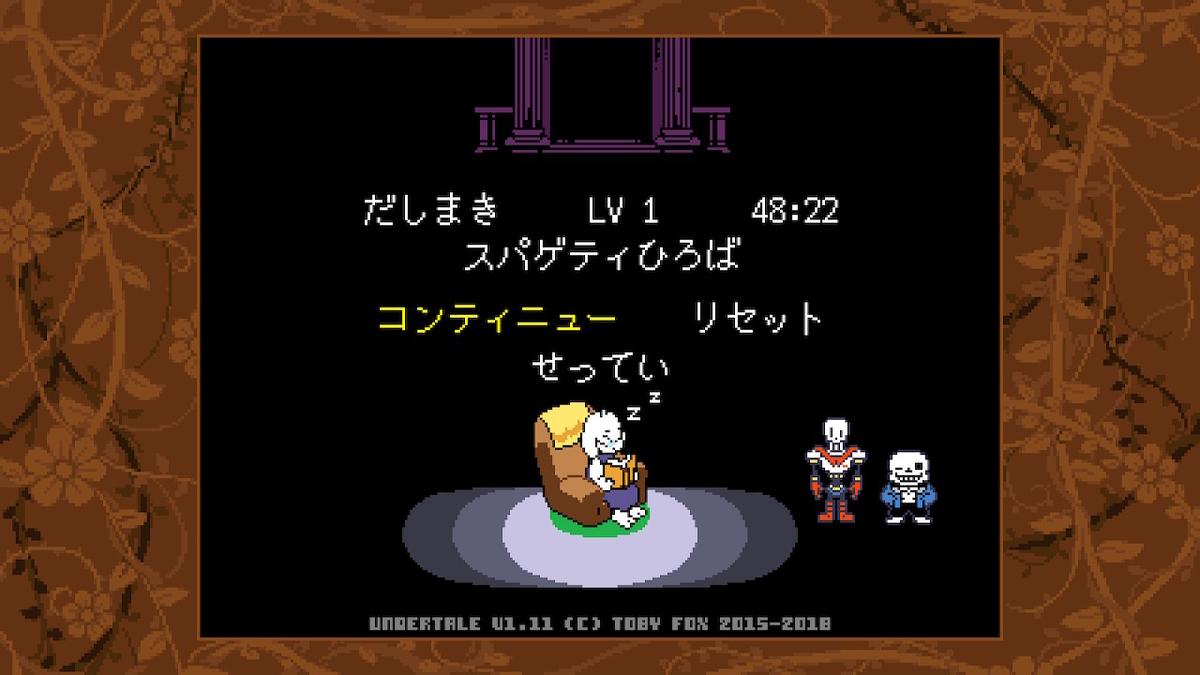 f:id:dashimaki_tmg:20210223164124j:plain