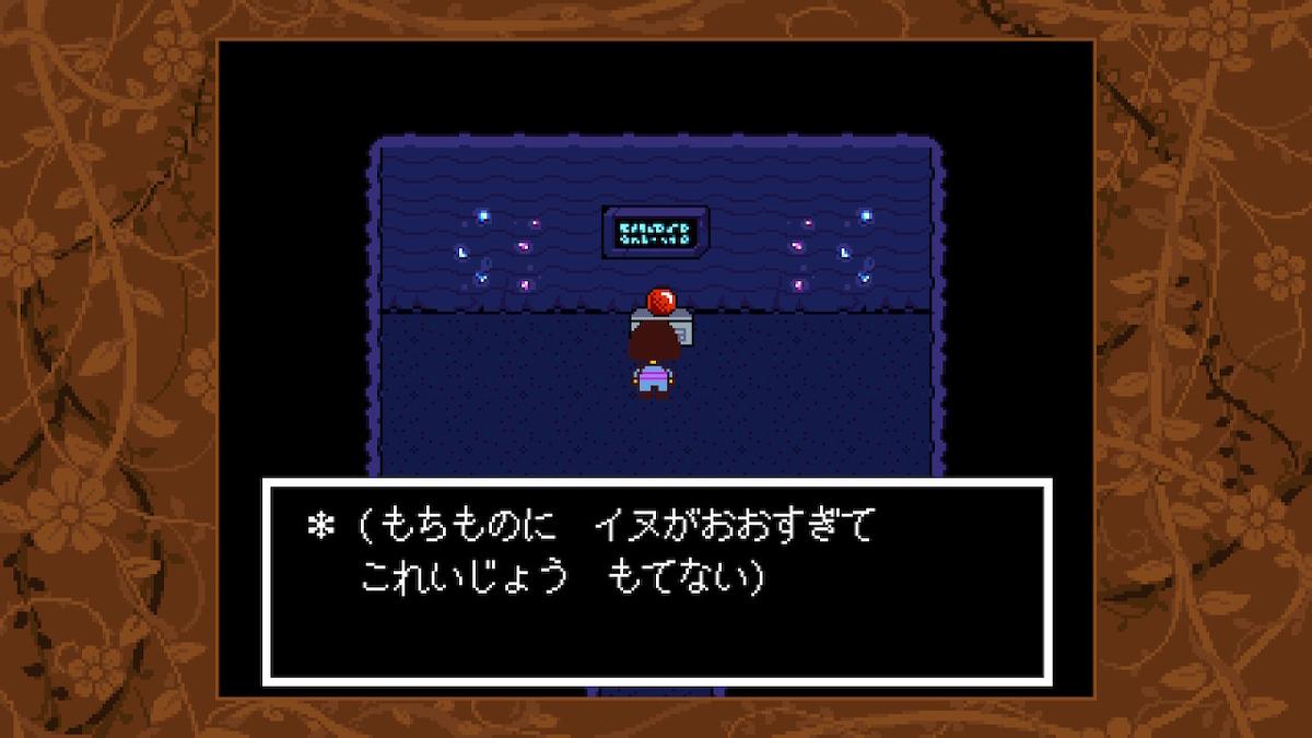 f:id:dashimaki_tmg:20210225001626j:plain