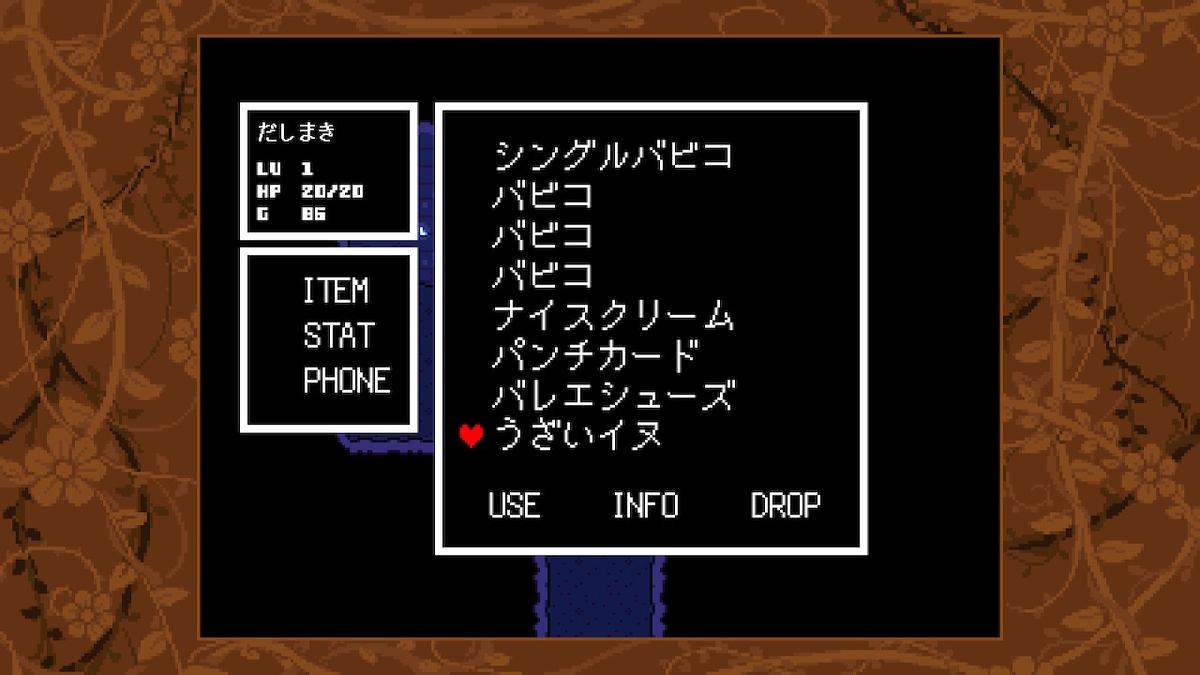 f:id:dashimaki_tmg:20210225001641j:plain