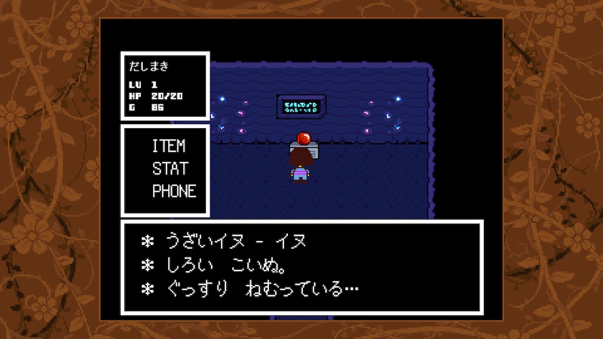 f:id:dashimaki_tmg:20210225001702j:plain