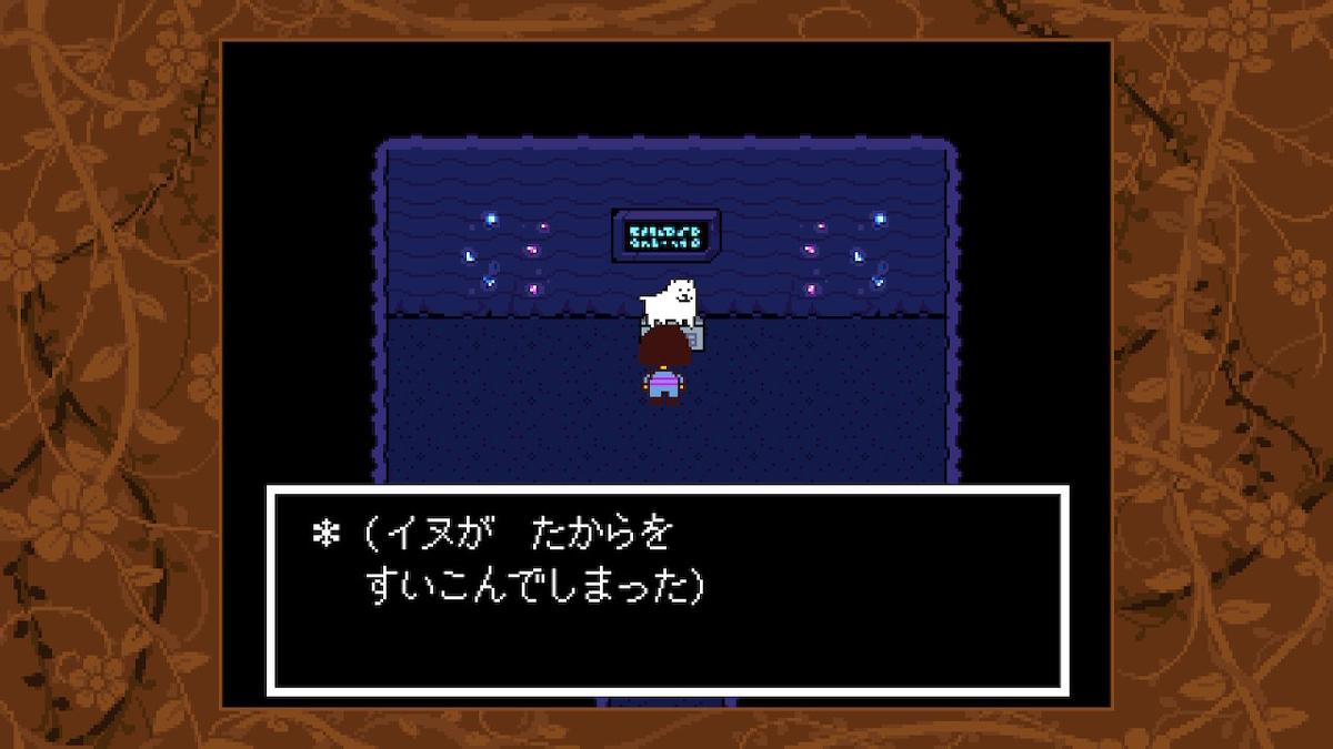 f:id:dashimaki_tmg:20210225001723j:plain