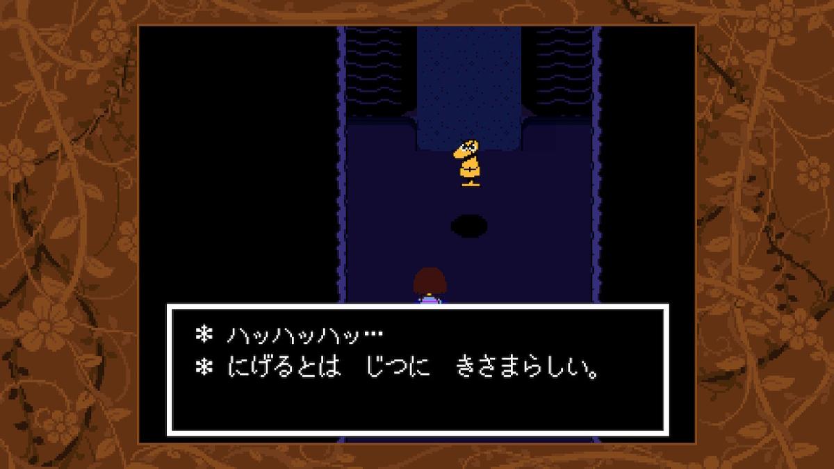 f:id:dashimaki_tmg:20210225001809j:plain