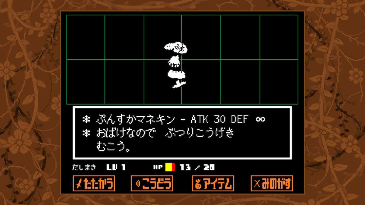 f:id:dashimaki_tmg:20210225001846j:plain