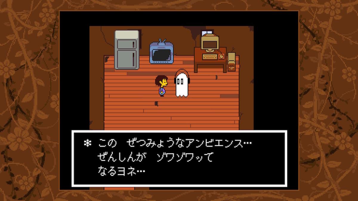 f:id:dashimaki_tmg:20210225001929j:plain