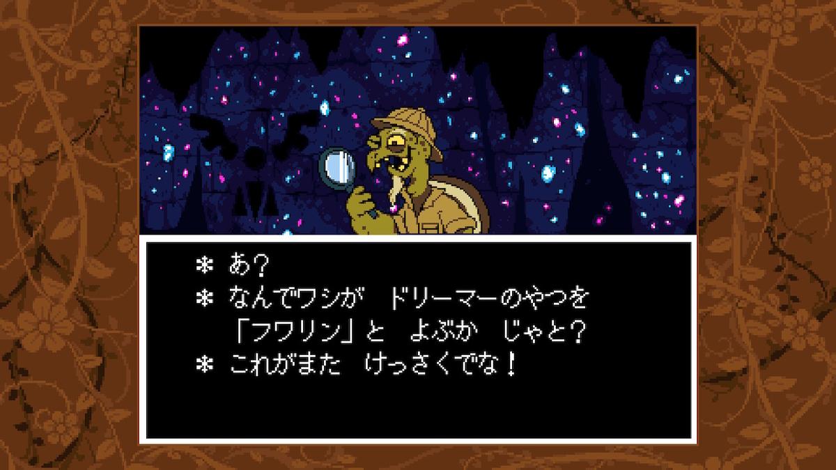 f:id:dashimaki_tmg:20210225002012j:plain