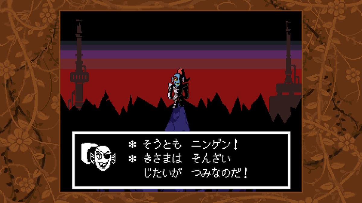 f:id:dashimaki_tmg:20210225002051j:plain