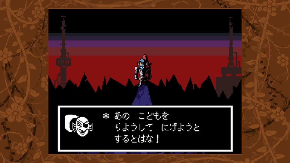 f:id:dashimaki_tmg:20210227001920j:plain