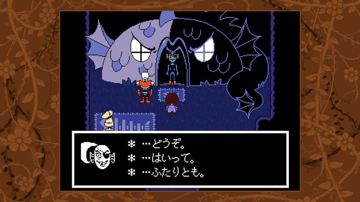 f:id:dashimaki_tmg:20210227002027j:plain