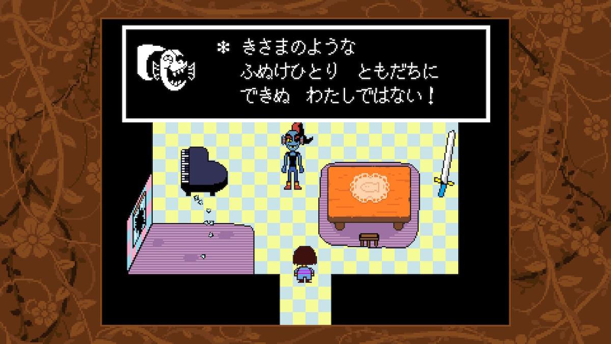 f:id:dashimaki_tmg:20210227002154j:plain